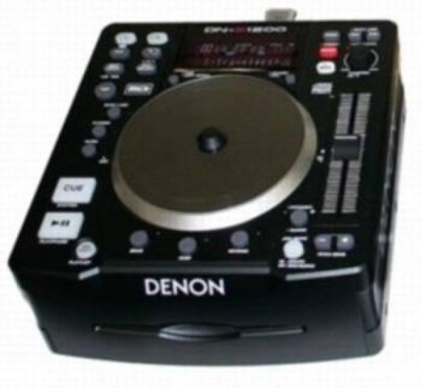 למכירה denon s1200 cdj
