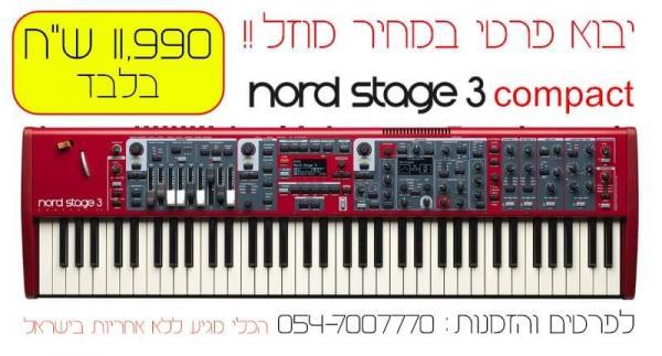 Nord stage 3 compact חדש באריזה
